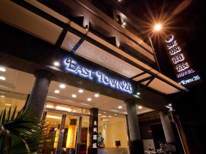 Easttown 26 Hotel