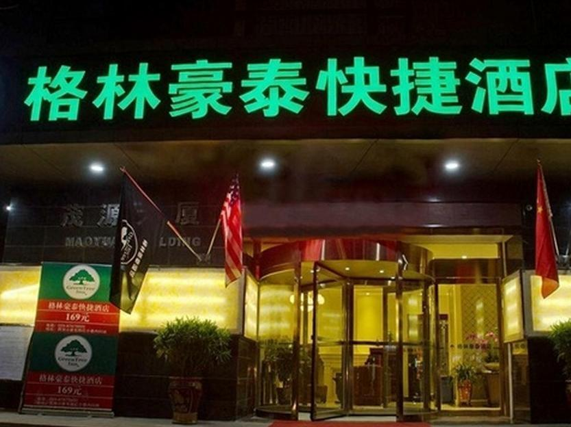 Green Tree Inn Xian East Xiaozhai Road Dayanta Express Hotel - Xian