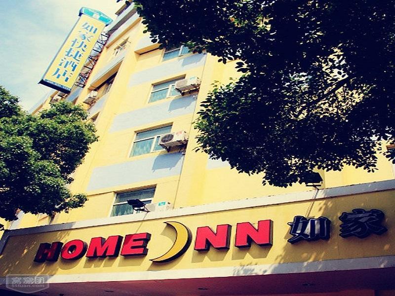 Home Inns Shanghai Hongqiao Center Branch
