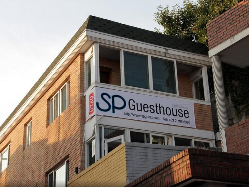 SP@Itaewon Guesthouse Deluxe - Hotels and Accommodation in South Korea, Asia