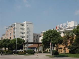 Kaidun Hotel - Shanghai