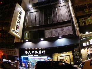 H1 Hotel Hong Kong - Entrance
