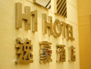 H1 Hotel Hong Kong - Lobby
