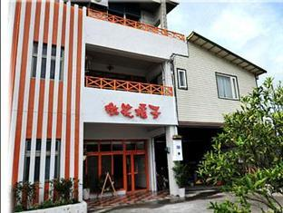 Smile Orange B&B - Hotels and Accommodation in Taiwan, Asia