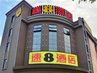 Foshan Super8 hotel - Foshan