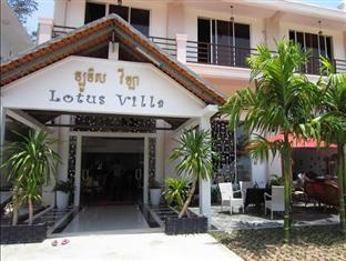 Lotus Villa Guesthouse
