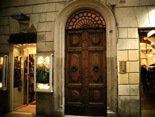 La Maison D'Art Guest House Roma - Esterno dell'Hotel