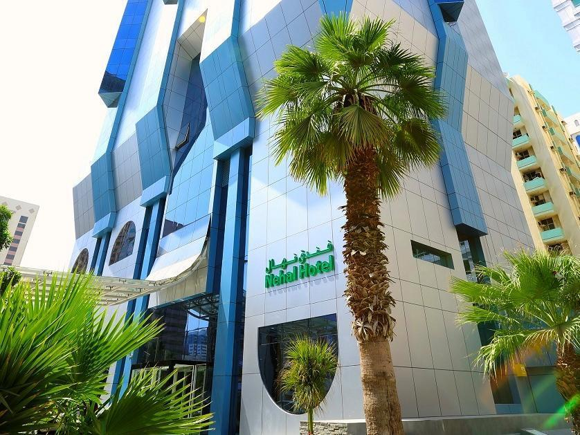 Nehal by Bin Majid - Hotels and Accommodation in United Arab Emirates, Middle East