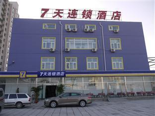 7 Days Inn (Beiyuan)
