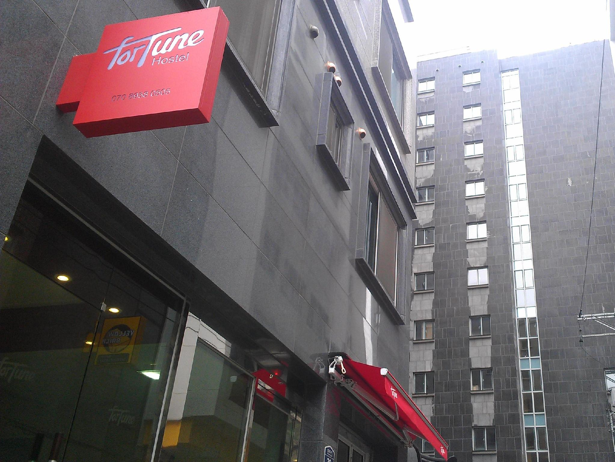 Fortune Jongno Hostel - Hotels and Accommodation in South Korea, Asia