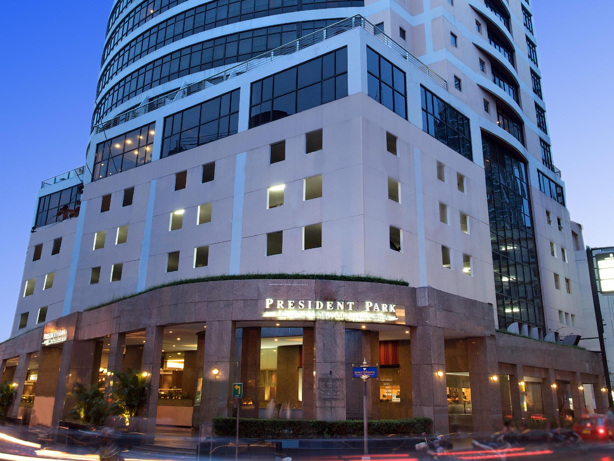 President Park Hotel - Hotels and Accommodation in Thailand, Asia