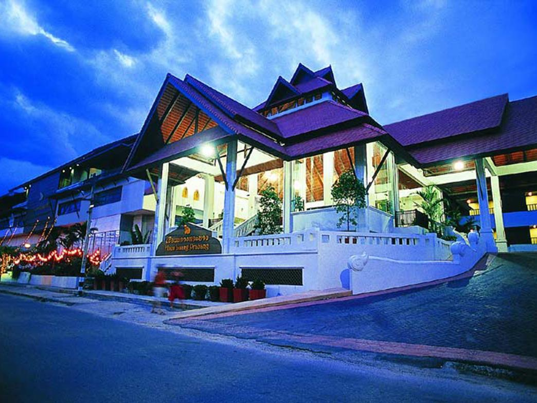 BP Chiang Mai City Hotel - Hotels and Accommodation in Thailand, Asia