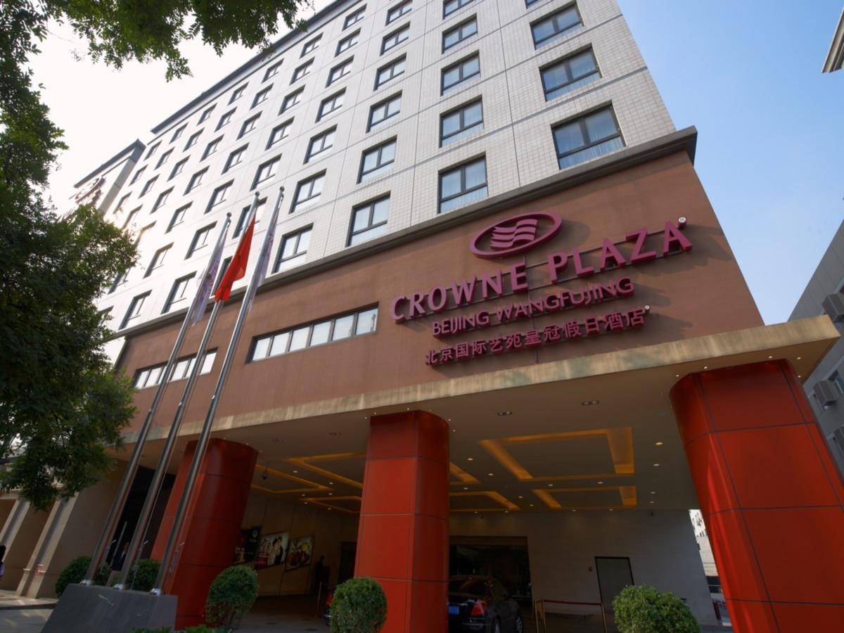Crowne Plaza Beijing Wangfujing Hotel