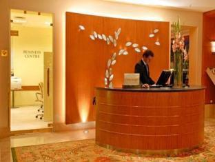 Copenhagen Marriott Hotel Copenhagen - Reception