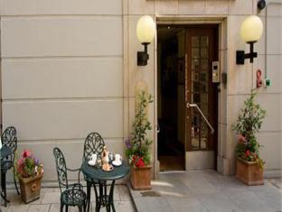 Mercer Court Hotel Dublin - Entrance