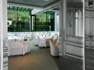 La Maison Champs Elysees Paris - Restaurant