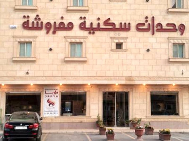 Dar Darea Al Malqa Apartment - Hotels and Accommodation in Saudi Arabia, Middle East