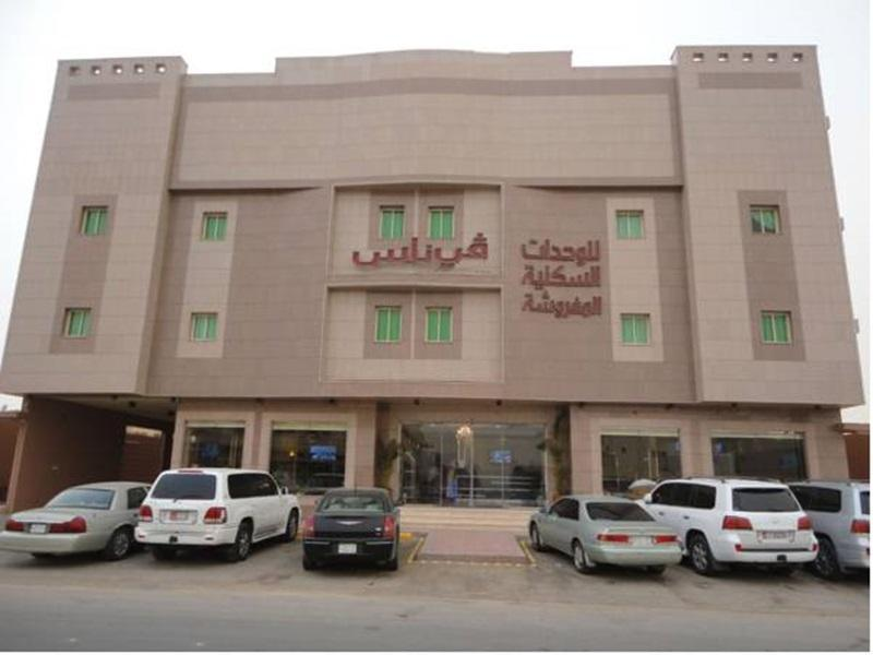 Vinas Apartment - Hotels and Accommodation in Saudi Arabia, Middle East