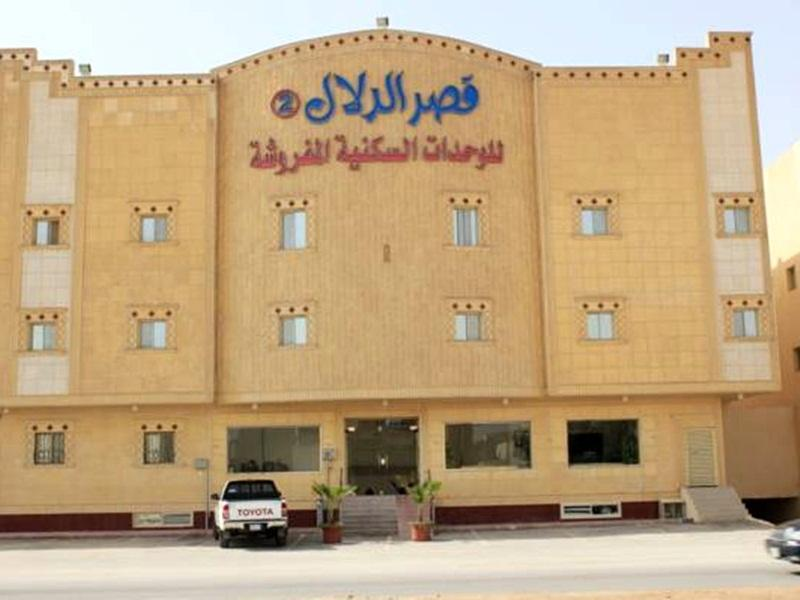Al Dalal Palace 2 - Hotels and Accommodation in Saudi Arabia, Middle East
