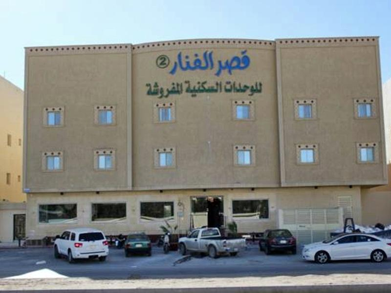 Al Fanar Palace 2 - Hotels and Accommodation in Saudi Arabia, Middle East