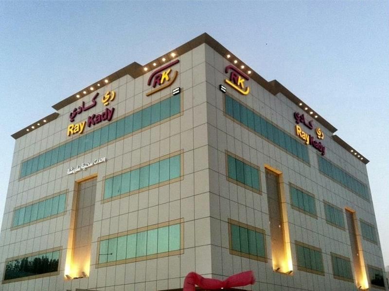 Ray Kady Hotel Apartment 1 - Hotels and Accommodation in Saudi Arabia, Middle East