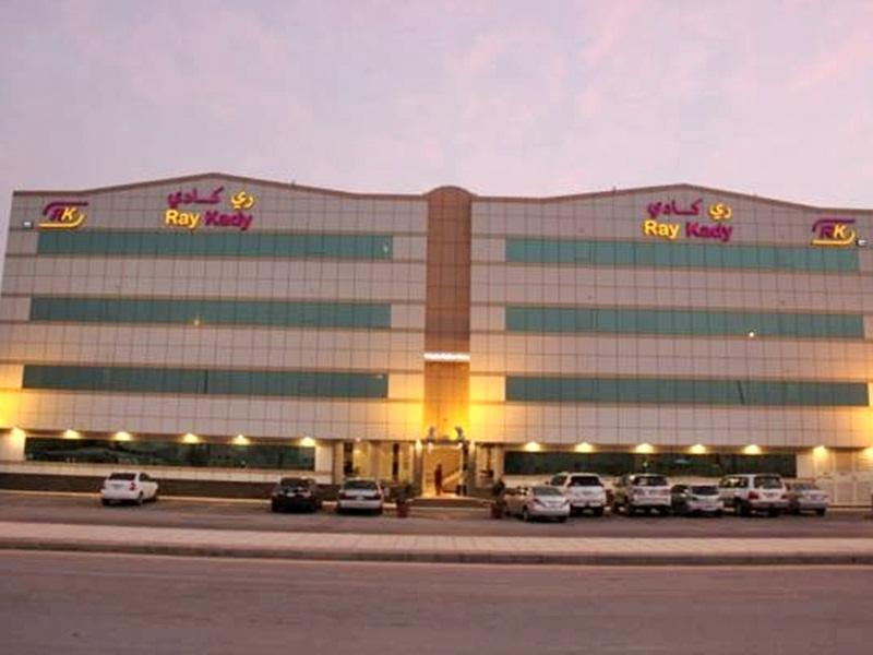 Ray Kady Hotel Apartment 2 - Hotels and Accommodation in Saudi Arabia, Middle East