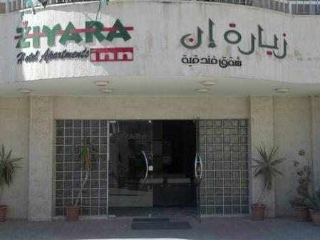 Ziyara Inn Amman - Hotels and Accommodation in Jordan, Middle East