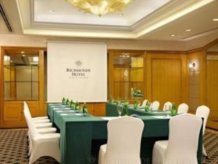 Philippines Hotel Accommodation Cheap | Richmonde Hotel Ortigas Manila - Meeting Room