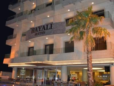 Hayali Suites - Hotels and Accommodation in Lebanon, Middle East