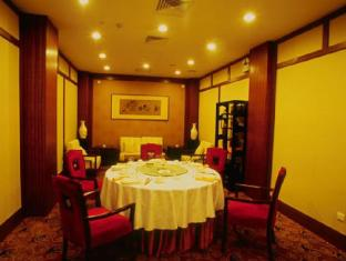 Beijing Fragrant Hill Hotel - More photos