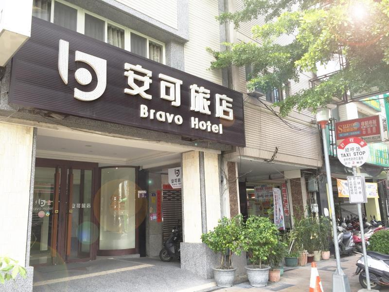 Bravo Hotel - Hotels and Accommodation in Taiwan, Asia
