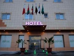 Rest Home Apartment - Hotels and Accommodation in Saudi Arabia, Middle East