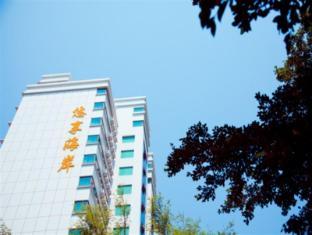 Enjoy Coast Hotel
