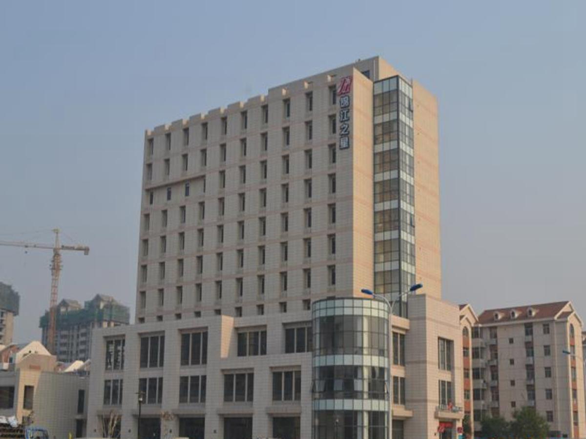 Jinjiang Inn Tianjin South Station - Tianjin