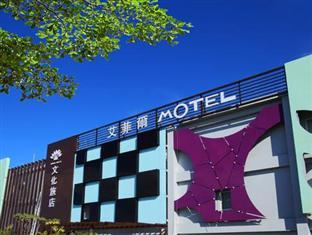 Affair Motel - Hotels and Accommodation in Taiwan, Asia