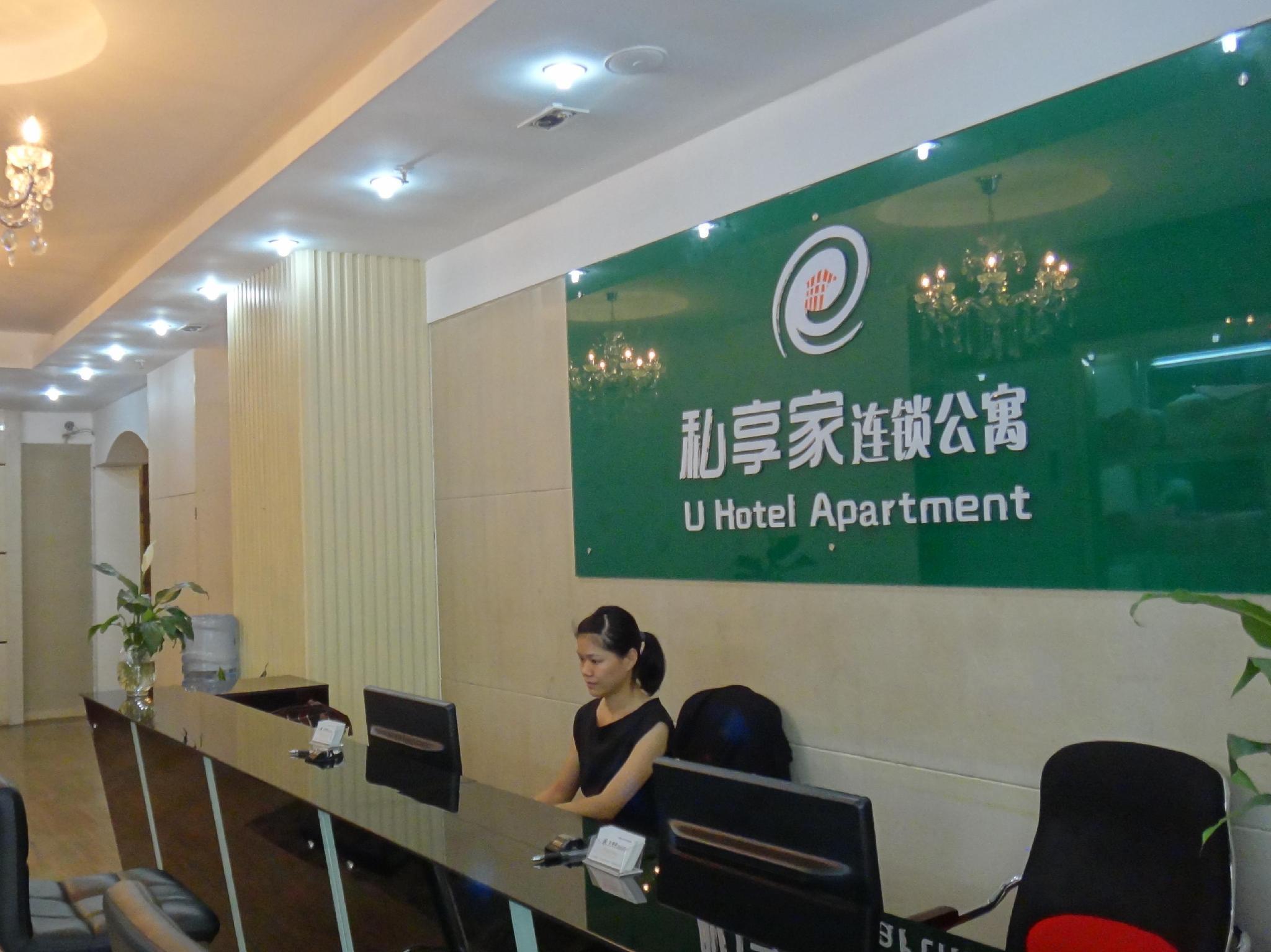 U Hotel South Pear SOHO Apartment - Guangzhou