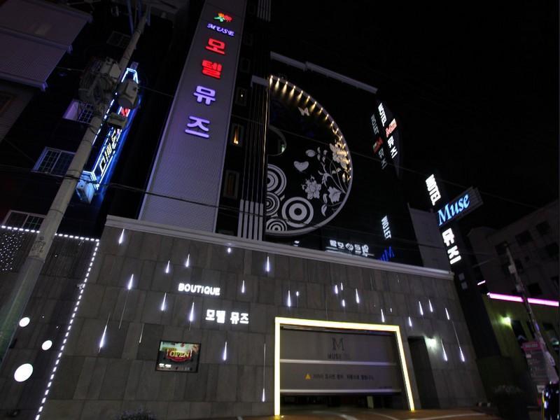 โรงแรม มูเซ  (Hotel Muse)