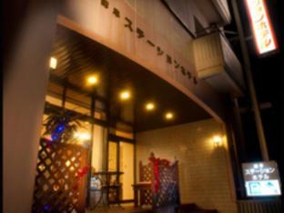 hotel Isahaya Station Hotel