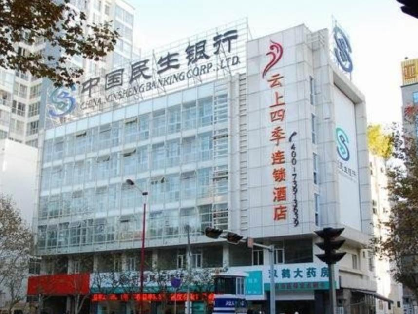 Fairyland Hotel Kunming Tuodong Branch - Kunming