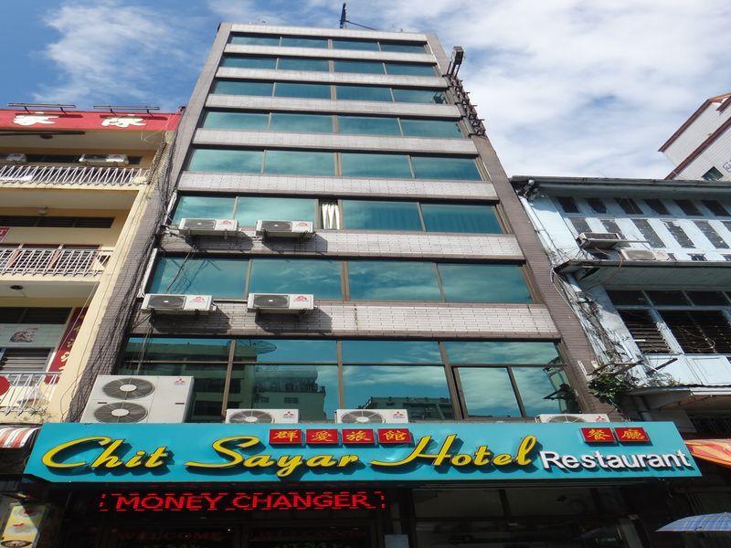 Chit Sayar Hotel & Restaurant Chinatown