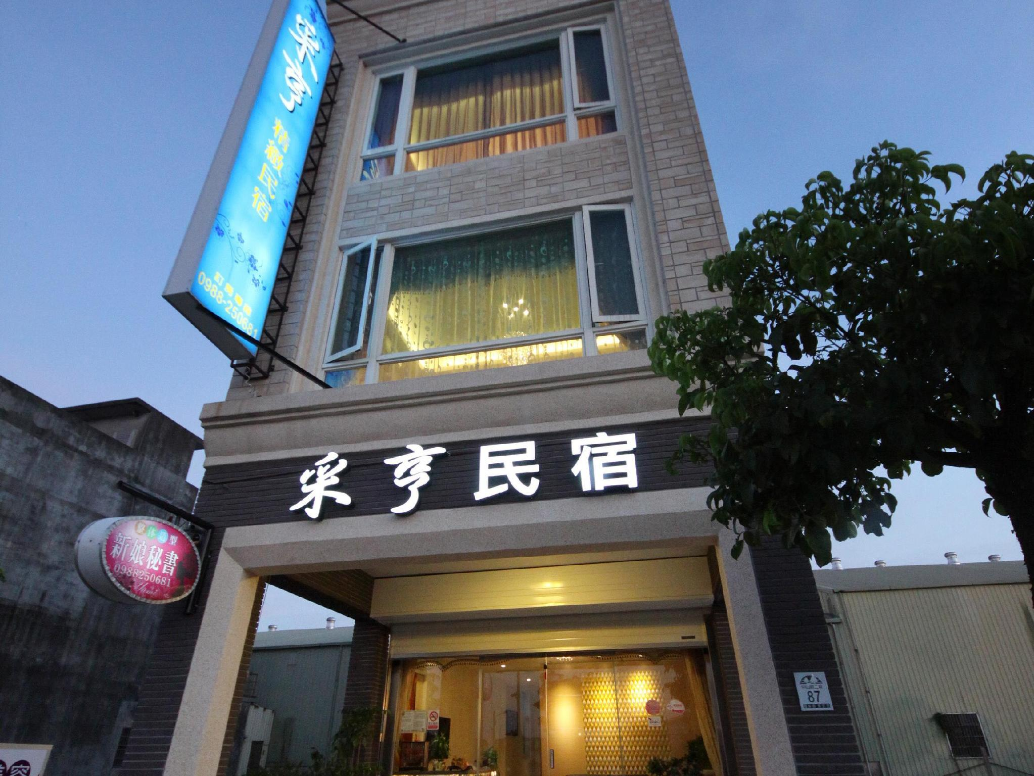 TsaiHang Fashion B&B - Hotels and Accommodation in Taiwan, Asia