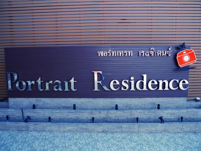 Portrait Residence @ Pranburi - Hotels and Accommodation in Thailand, Asia