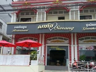 Sarang Guesthouse