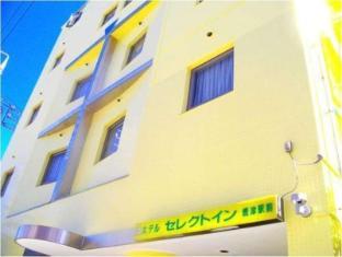 hotel Hotel Select Inn Yaizu Ekimae