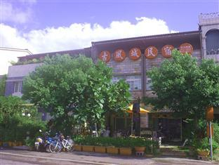 Old Wind City Private Lodging - Hotels and Accommodation in Taiwan, Asia
