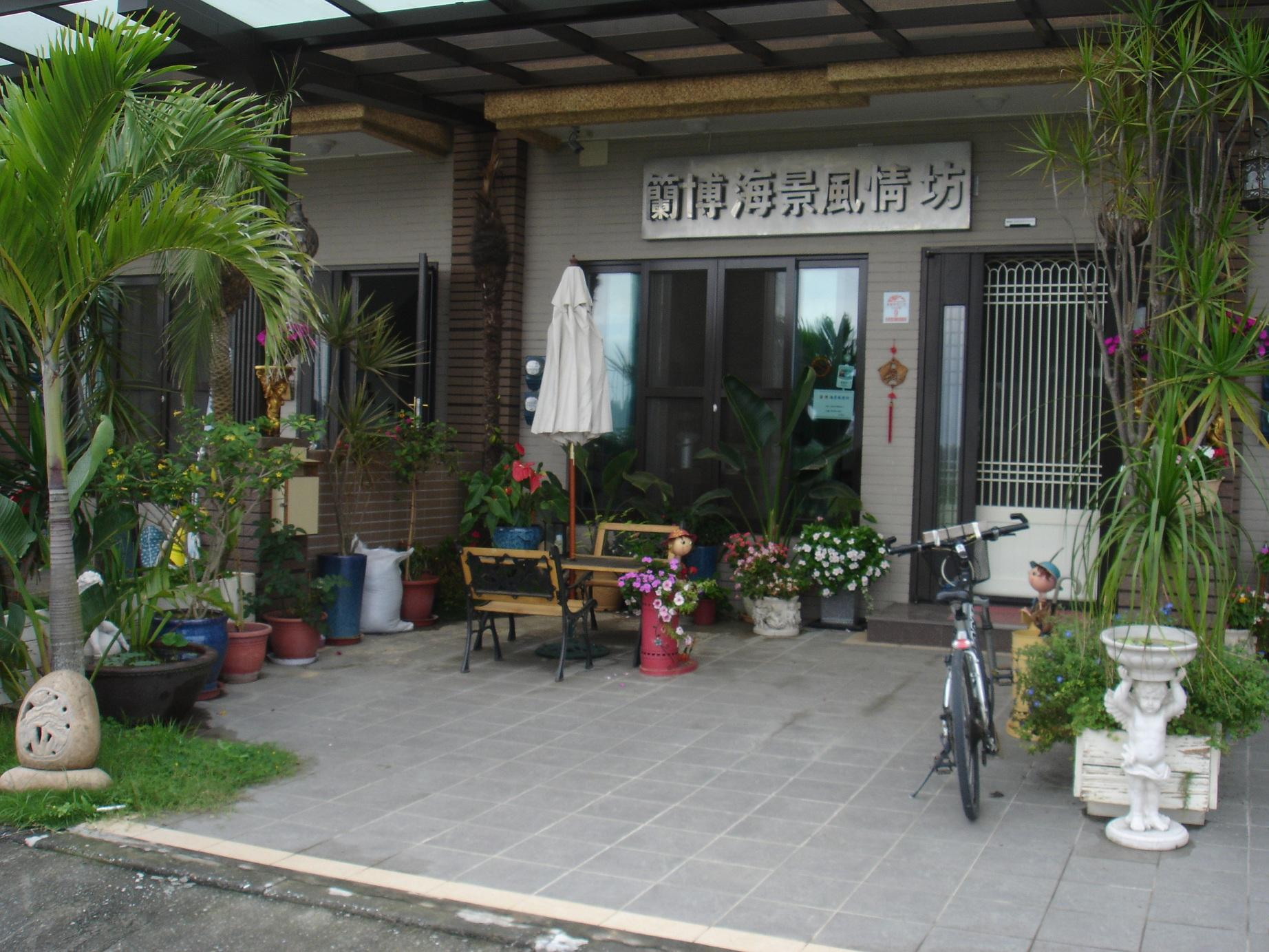 Leisure LB Homestay - Hotels and Accommodation in Taiwan, Asia
