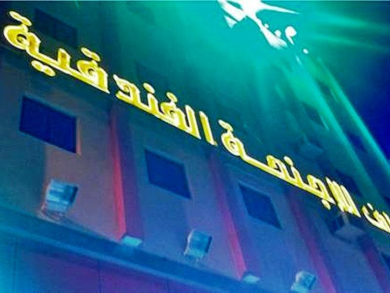 Atiaf Hotel Apartments - Hotels and Accommodation in Saudi Arabia, Middle East