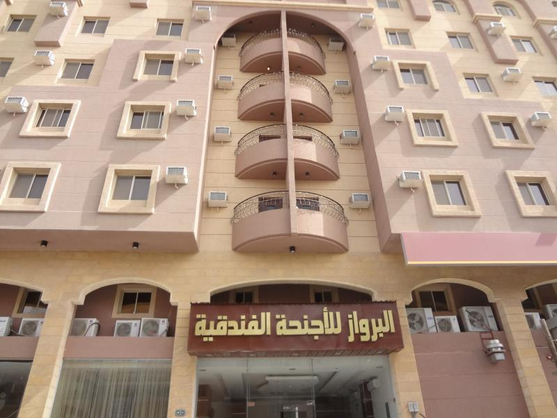 Al Berwaz Hotel Suites - Hotels and Accommodation in Saudi Arabia, Middle East