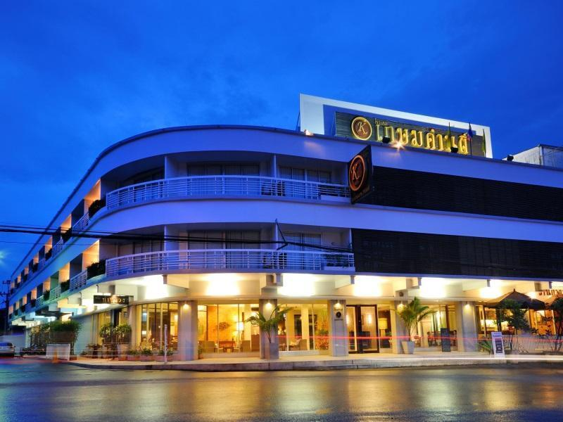 Kasemsarn Hotel Chanthaburi - Hotels and Accommodation in Thailand, Asia