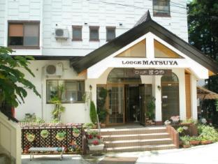 hotel Lodge Matsuya